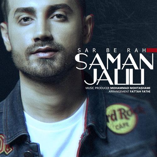 دانلود آهنگ سر به راه از سامان جلیلی Saman Jalili