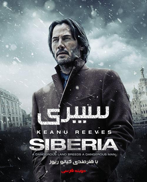 دانلود فیلم سیبری با دوبله فارسی Siberia 2018