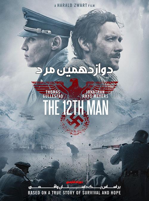 دانلود دوبله فارسی فیلم دوازدهمین مرد The 12th Man 2017
