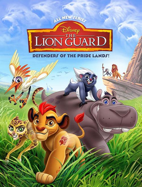 دانلود دوبله فارسی انیمیشن گارد شیر The Lion Guard TV Series