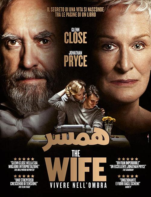 دانلود فیلم همسر با دوبله فارسی The Wife 2017