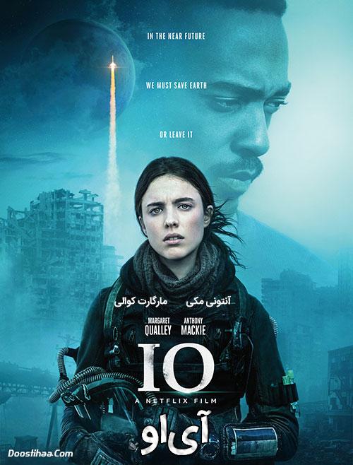 دانلود فیلم آی او IO 2019 با دوبله فارسی