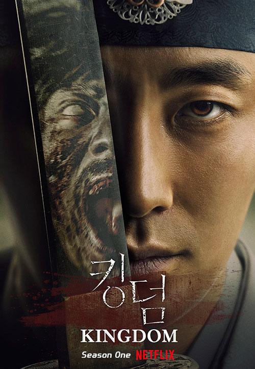 دانلود فصل اول سریال کره ای پادشاهی Kingdom 2019