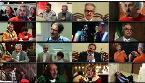 دانلود فیلم لازانیا با کیفیت بالا, تماشای آنلاین فیلم لازانیا, دانلود فیلم ایرانی لازانیا, دانلود فیلم کامل لازانیا