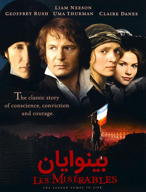 دانلود دوبله فارسی فیلم بینوایان Les Misérables 1998