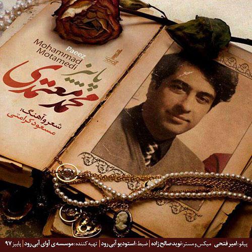 دانلود آهنگ پاییز با صدای محمد معتمدی Mohammad Motamedi