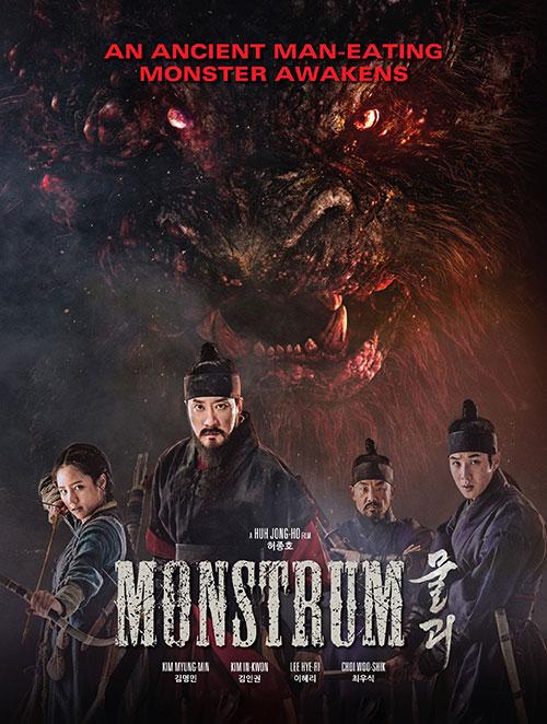 دانلود فیلم مونستروم Monstrum 2018
