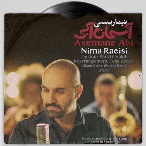 دانلود آهنگ آسمان آبی از نیما رییسی Nima Raeisi