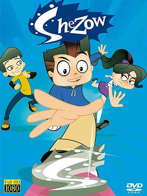 دانلود انیمیشن سریالی شیزو SheZow TV Series 2012-2013