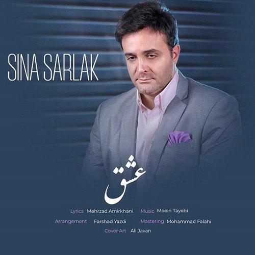 دانلود آهنگ عشق از سینا سرلک Sina Sarlak