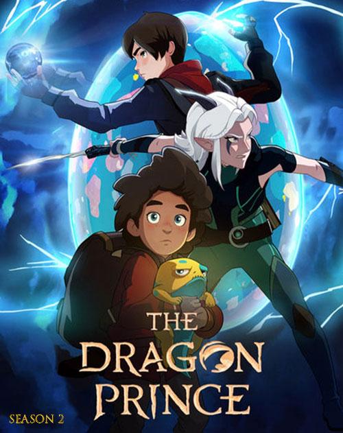 دانلود فصل دوم انیمیشن شاهزاده اژدها The Dragon Prince 2018
