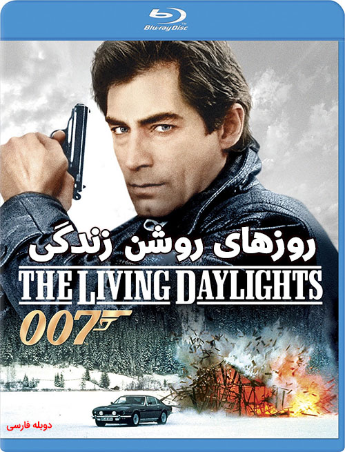 The-Living-Daylights-1987.jpg