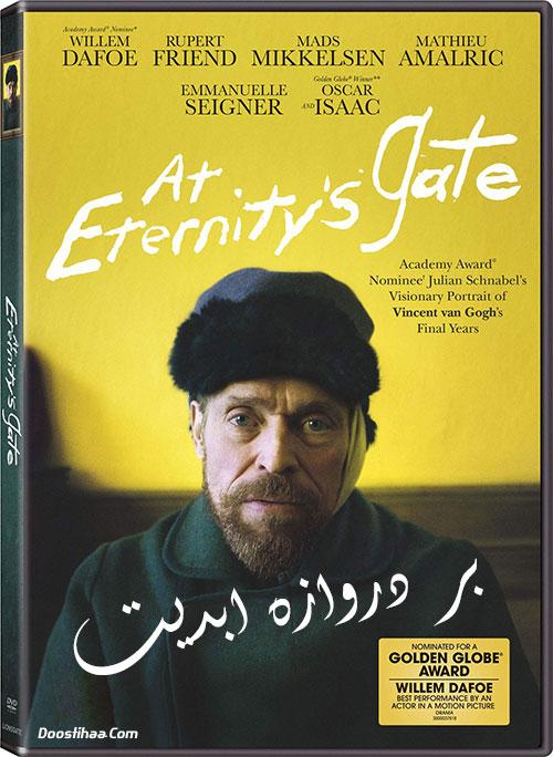 دانلود دوبله فارسی فیلم بر دروازه ابدیت At Eternity's Gate 2018