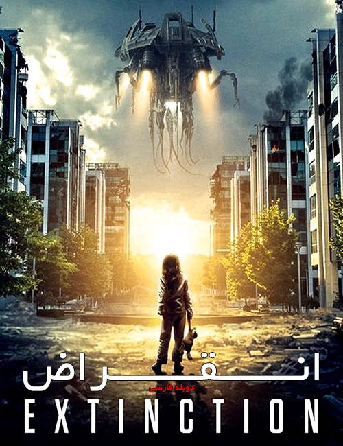 دانلود فیلم انقراض با دوبله فارسی Extinction 2018