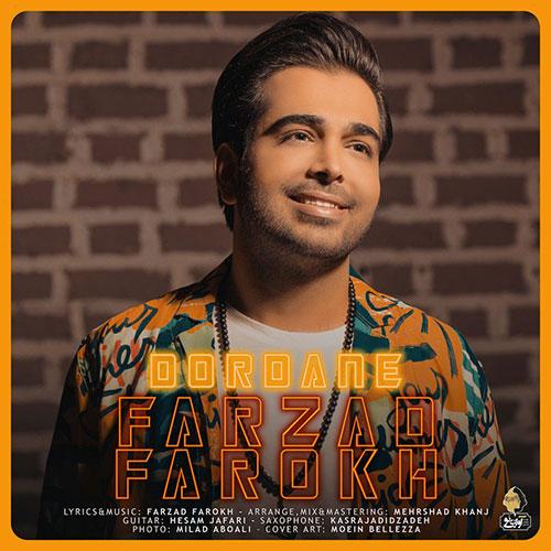 دانلود آهنگ دردانه از فرزاد فرخ Farzad Farokh