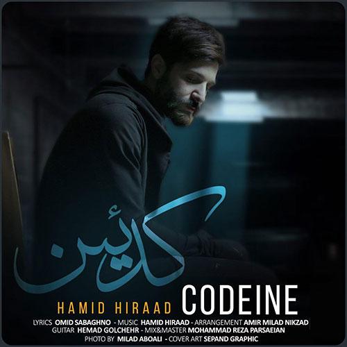 دانلود آهنگ کدئین از حمید هیراد Hamid Hiraad