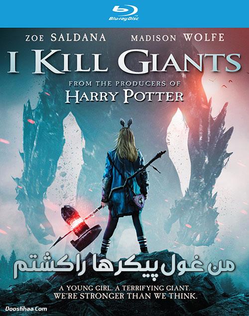 دانلود دوبله فارسی فیلم من غول پیکرها را کشتم I Kill Giants 2017