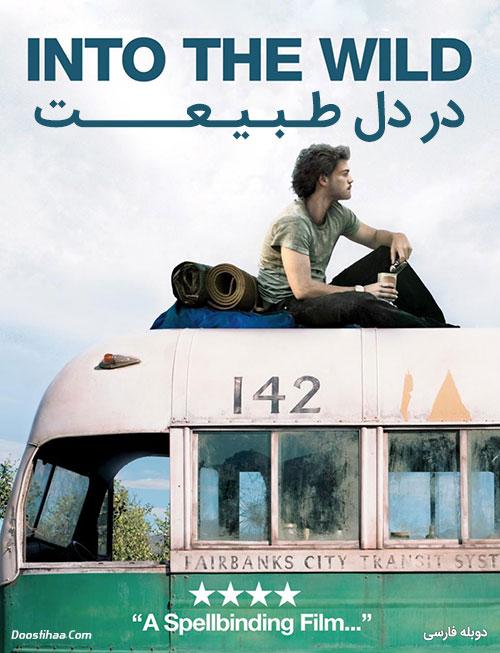 دانلود دوبله فارسی فیلم در دل طبیعت Into the Wild 2007