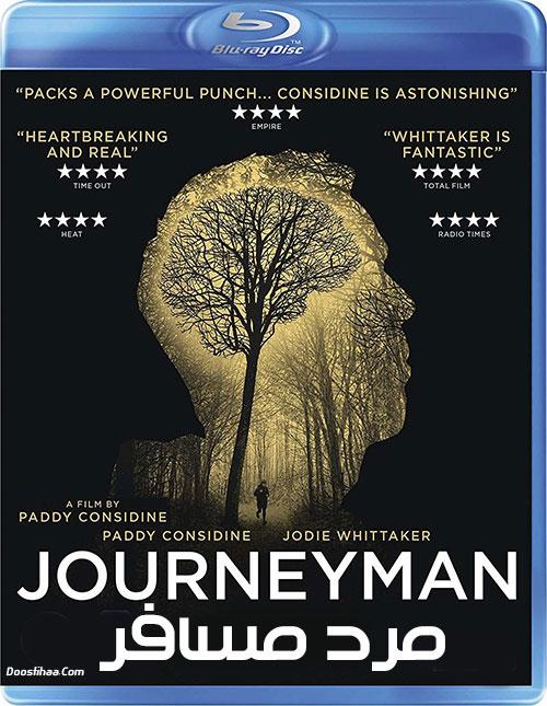 دانلود دوبله فارسی فیلم مرد مسافر Journeyman 2017