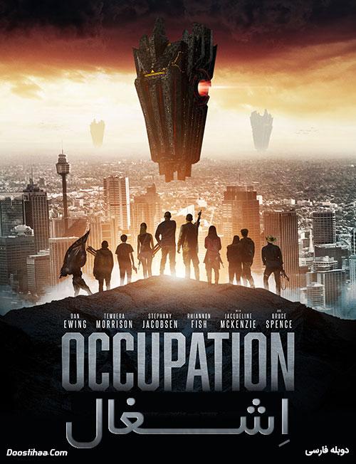 دانلود فیلم اشغال با دوبله فارسی Occupation 2018