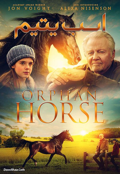 دانلود دوبله فارسی فیلم اسب یتیم Orphan Horse 2018