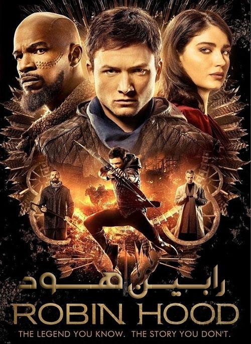 دانلود دوبله فارسی فیلم رابین هود Robin Hood 2018