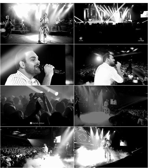 دانلود موزیک ویدیو ببین چقدر دوست دارم از سیامک عباسی