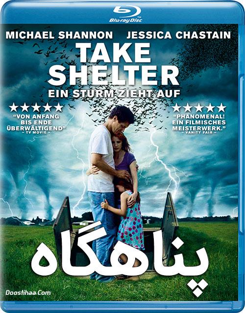 دانلود فیلم پناهگاه با دوبله فارسی Take Shelter 2011