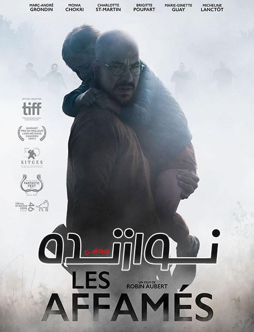 دانلود دوبله فارسی فیلم نوازنده The Ravenous 2017