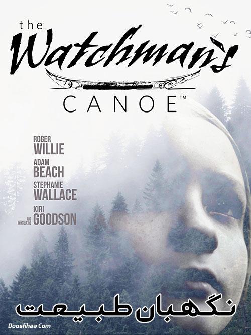 دانلود دوبله فارسی فیلم نگهبان طبیعت The Watchman's Canoe 2017