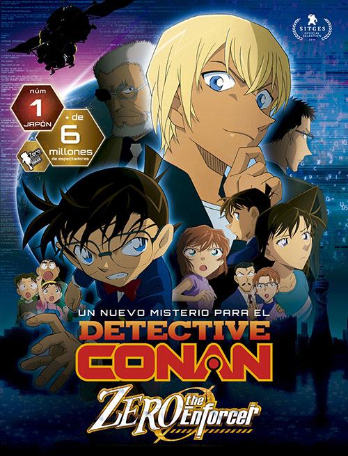 دانلود دوبله فارسی انیمیشن کارآگاه کونان Detective Conan 2018