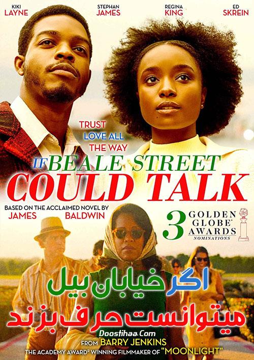دانلود دوبله فارسی فیلم اگر خیابان بیل میتوانست حرف بزند ۲۰۱۸