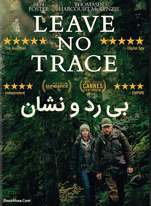 دانلود دوبله فارسی فیلم بی رد و نشان Leave No Trace 2018