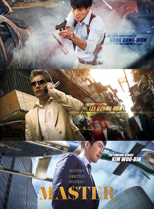 دانلود فیلم کره ای راس هرم با دوبله فارسی Master 2016 BluRay