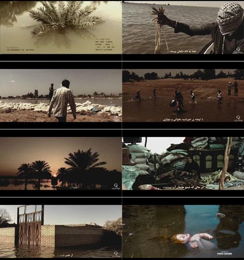 دانلود موزیک ویدیو أهل النخل با صدای مهدی یراحی Mehdi Yarrahi - Music Video Ahle Nakhal