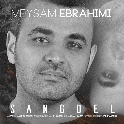 دانلود آهنگ سنگدل از میثم ابراهیمی Meysam Ebrahimi