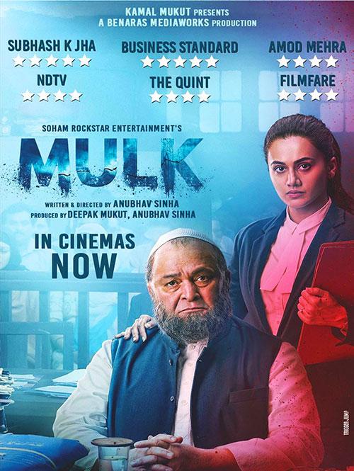 دانلود دوبله فارسی فیلم ملک Mulk 2018
