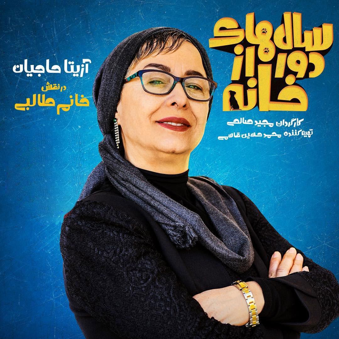 تماس تلفنی لاریجانی با نمایندگان اصفهان