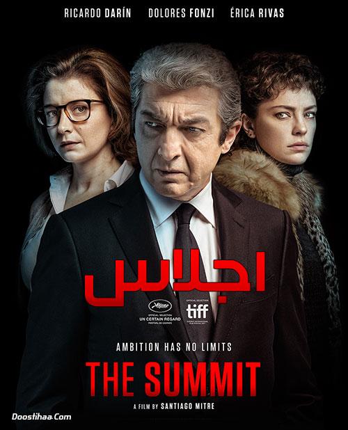 دانلود فیلم اجلاس با دوبله فارسی The Summit 2017 BluRay