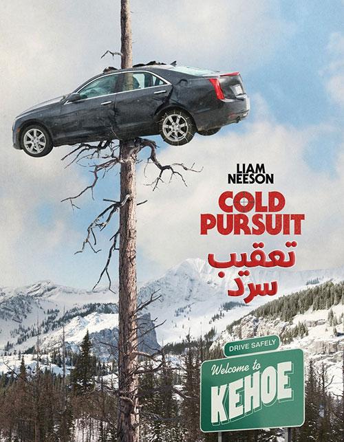 دانلود فیلم تعقیب سرد با دوبله فارسی Cold Pursuit 2019