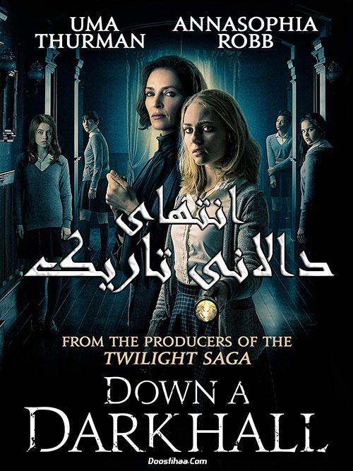 دانلود فیلم انتهای دالانی تاریک با دوبله فارسی Down a Dark Hall 2018