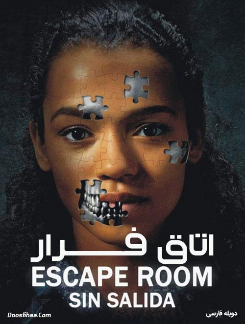 دانلود فیلم اتاق فرار با دوبله فارسی Escape Room 2019