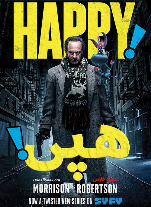 دانلود فصل اول سریال هپی! با دوبله فارسی Happy! Season One 2017