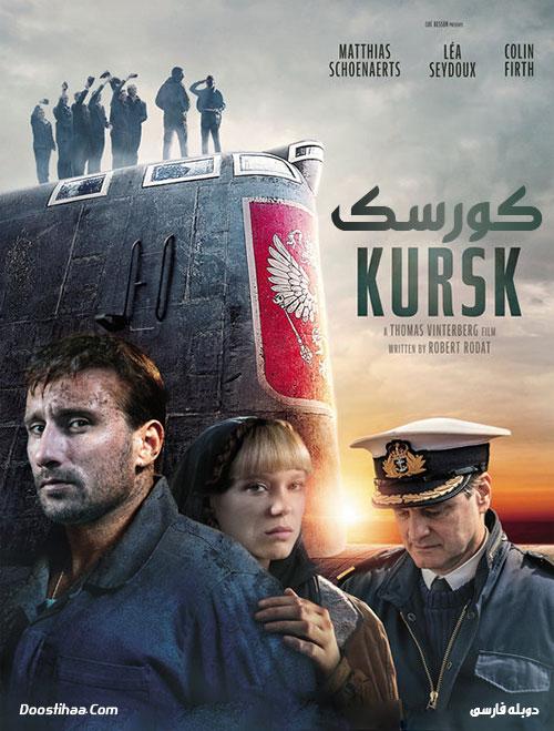 دانلود فیلم کورسک ۲۰۱۸ با دوبله فارسی Kursk 2018