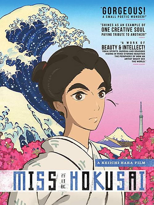 دانلود دوبله فارسی انیمیشن خانم هوکسای Miss Hokusai 2015