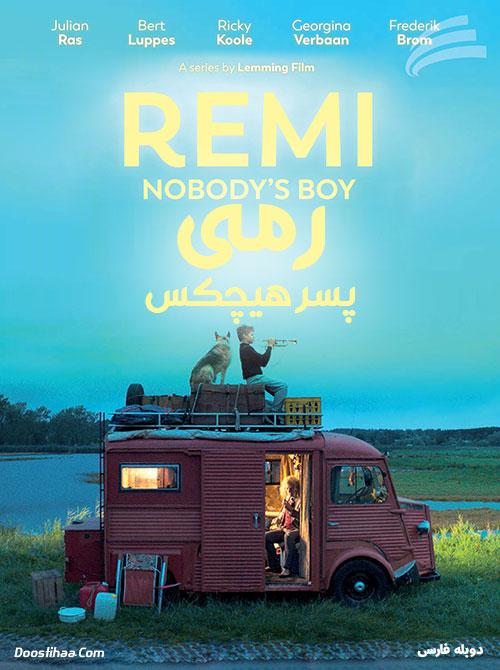 دانلود دوبله فارسی فیلم رمی پسر هیچکس Remi, Nobody's Boy 2018