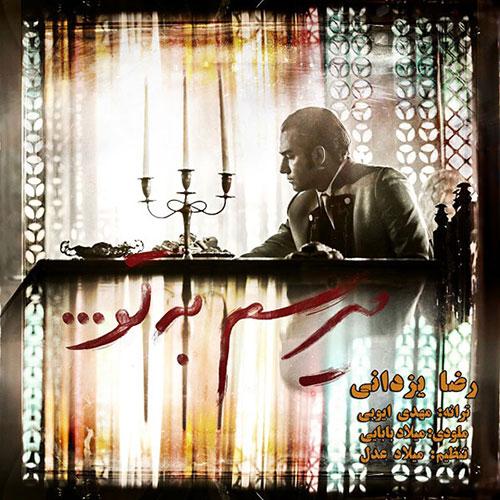 تاریخ سینمای ایران – قسمت نهم