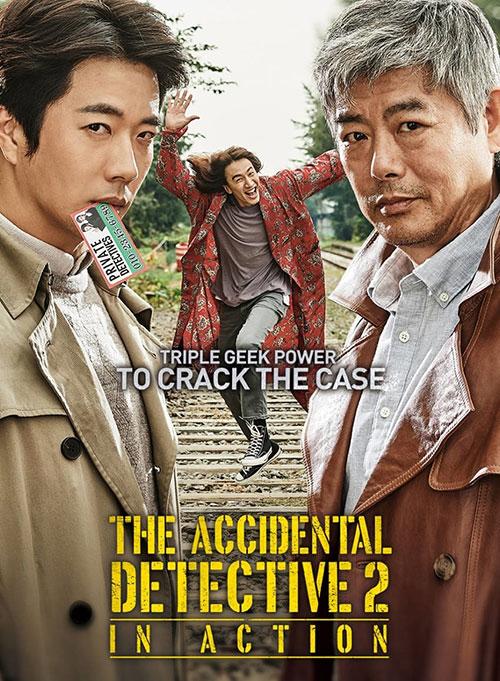 دانلود فیلم کارآگاه خصوصی ۲ با دوبله فارسی The Accidental Detective 2 2018