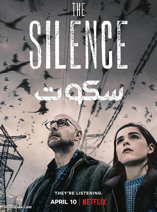 دانلود فیلم سکوت ۲۰۱۹ با دوبله فارسی The Silence 2019