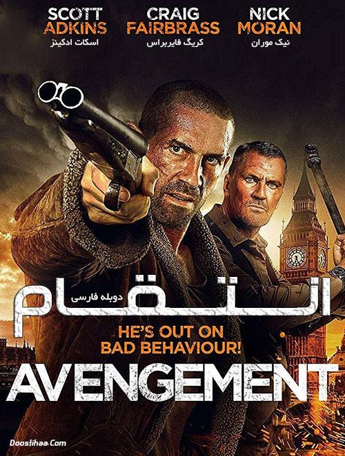 دانلود رایگان فیلم انتقام با دوبله فارسی Avengement 2019